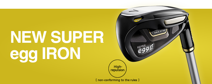 NEW SUPER egg IRON