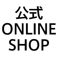 【公式オンラインショップ】Q発売記念キャンペーン実施中!