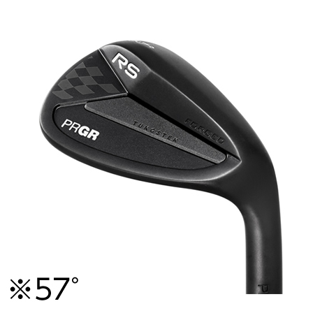 RS FORGED IRON WEDGE
