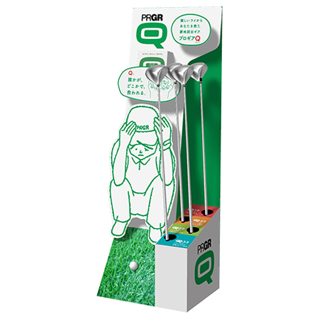【キャンペーン】ゴルフ場にQ試打クラブを設置!ラウンドでQをお試しください。
