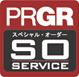 スペシャルオーダーサービス。カスタムシャフトバリエーションさらに拡大。三菱KUROKAGEなど。