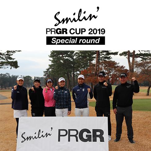 TEAM PRGR選手と笑顔でラウンド♪ Smilin' PRGR CUP スペシャルラウンドの模様をアップしました!