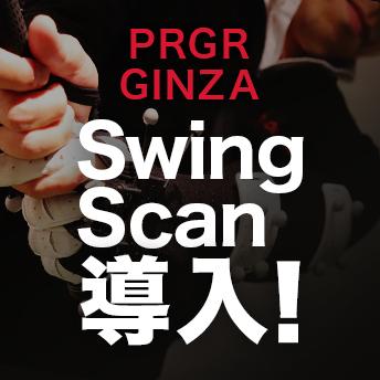 導入2店舗目!PRGR GINZAスタジオに独自開発モーションキャプチャー『Swing Scan』を導入!