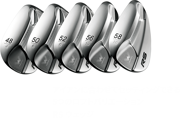 rs-wedge
